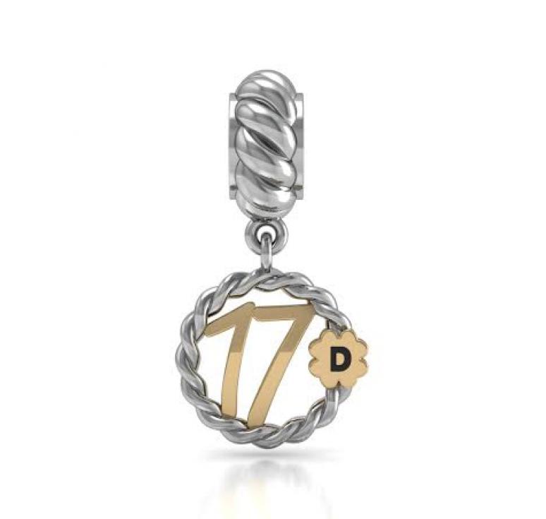 Подвеска -шарм серебряный в подарок девушке на 17 лет