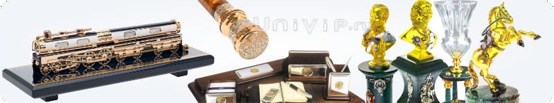 Элитные подарки, ViP эксклюзивные подарки