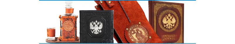 Кожаные ежедневники , альбомы, книги, сумки, кошельки, визитницы ключницы