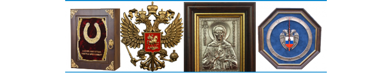 На стену: Картина , плакетка, подарочная, икона, герб сувенирный, ключница, деревянная, гальваника, эмблема в подарок, металлическая