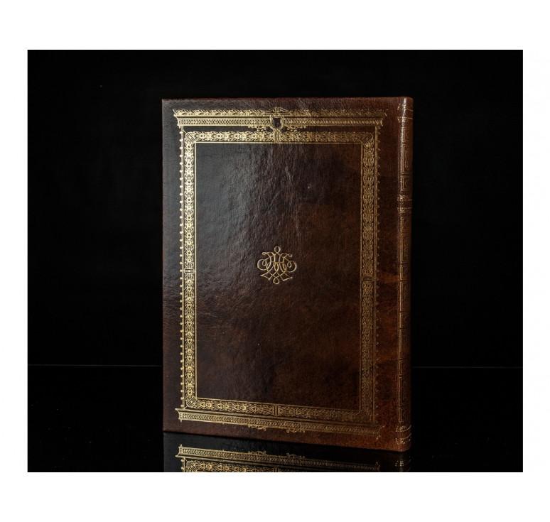 Гостевая книга «Золотая Эрмитаж» (150 листов)