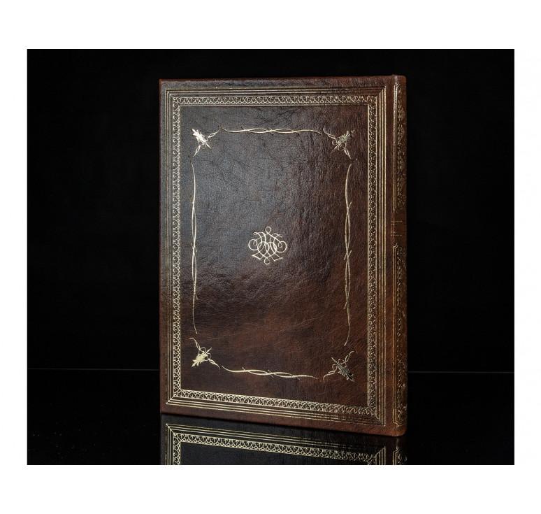 Гостевая книга «Золотая. Модерн» (150 листов)