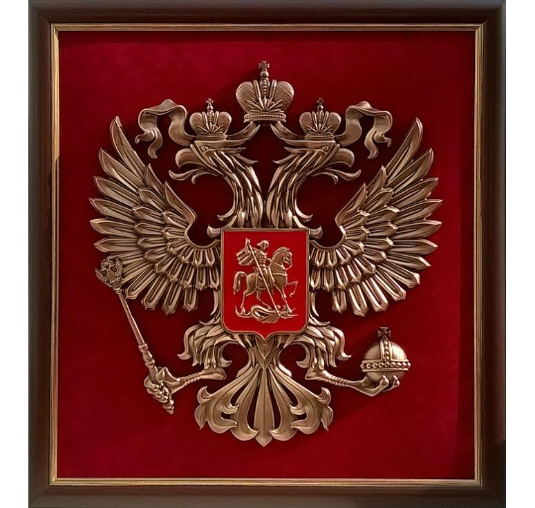 """Картина """"Герб России"""""""