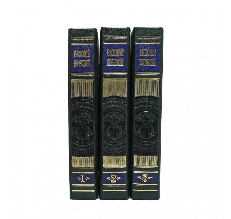 Ключевский В.О. Полный курс лекций в трех книгах
