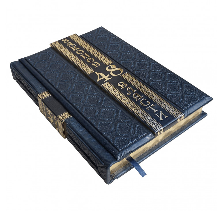 Книга «48 законов власти» Роберт Грин