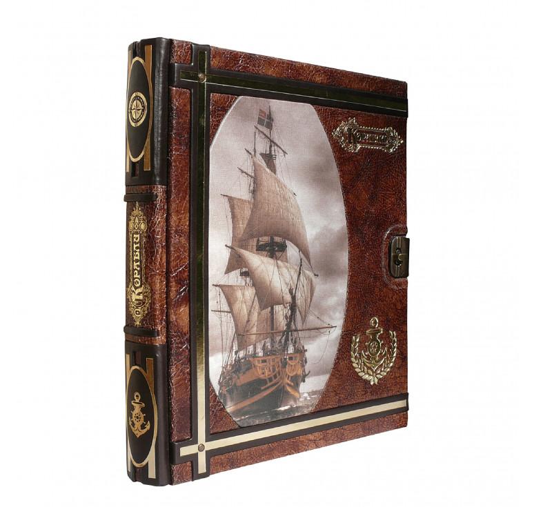 Книга «Корабли»