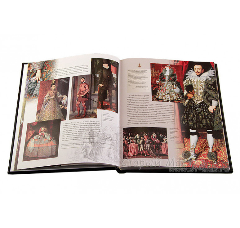 Книга «Мода и Модельеры»