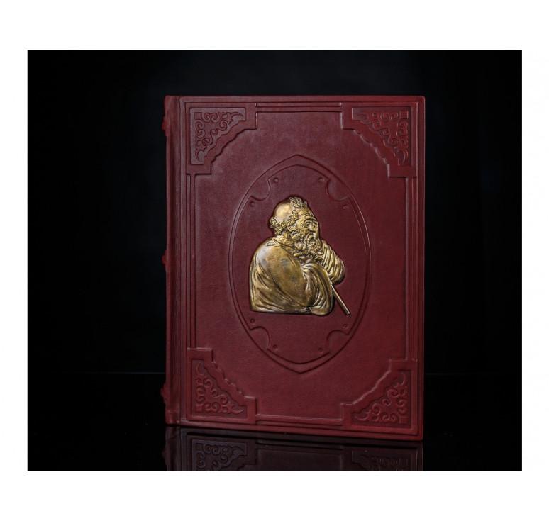 Книга мудрости с накладкой «Мудрец»