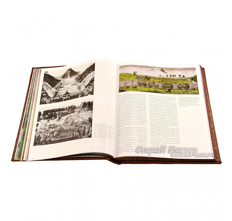 Книга «Охота»