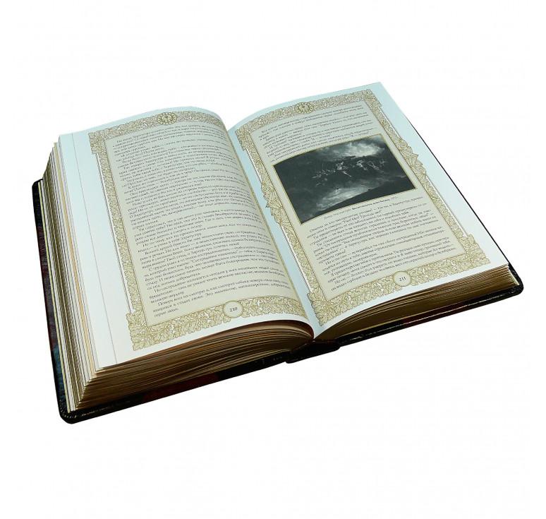 Книга «Так говорил Заратустра. По ту сторону добра и зла» Ф. Ницше