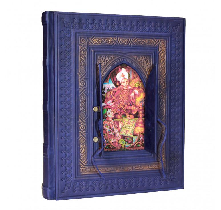 Книга «Тысяча и одна ночь» полное собрание сказок