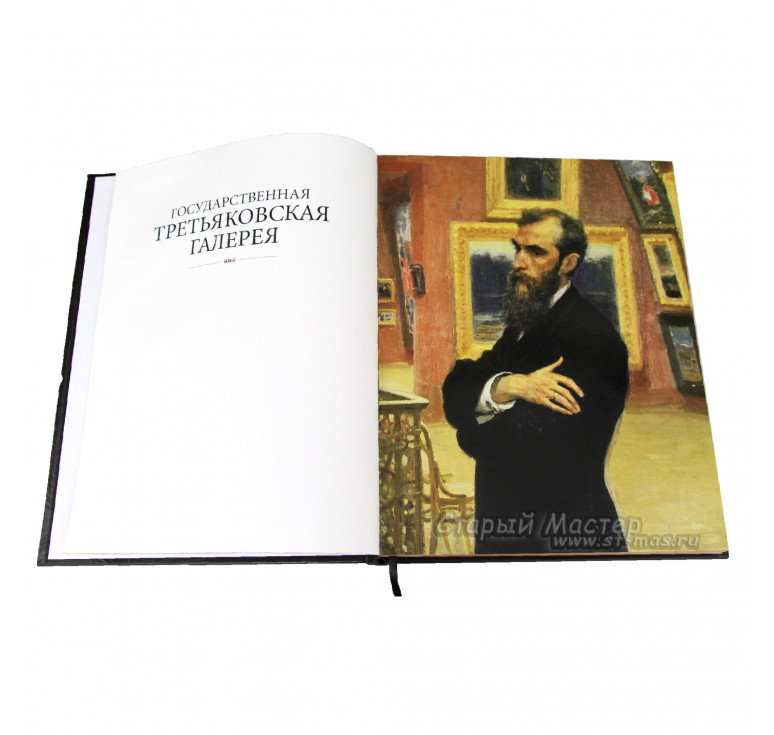 Книга «Третьяковская Галерея»