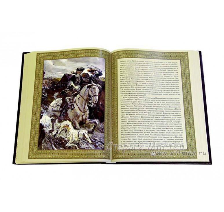 Книга «Женщины Дома Романовых»
