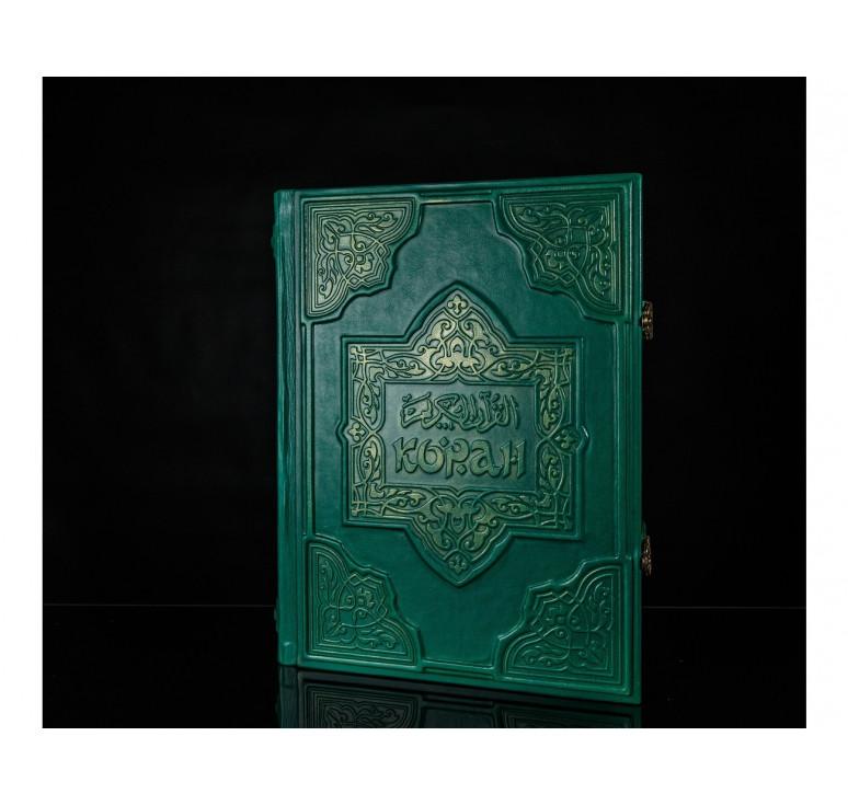 Коран большой без накладок с замками