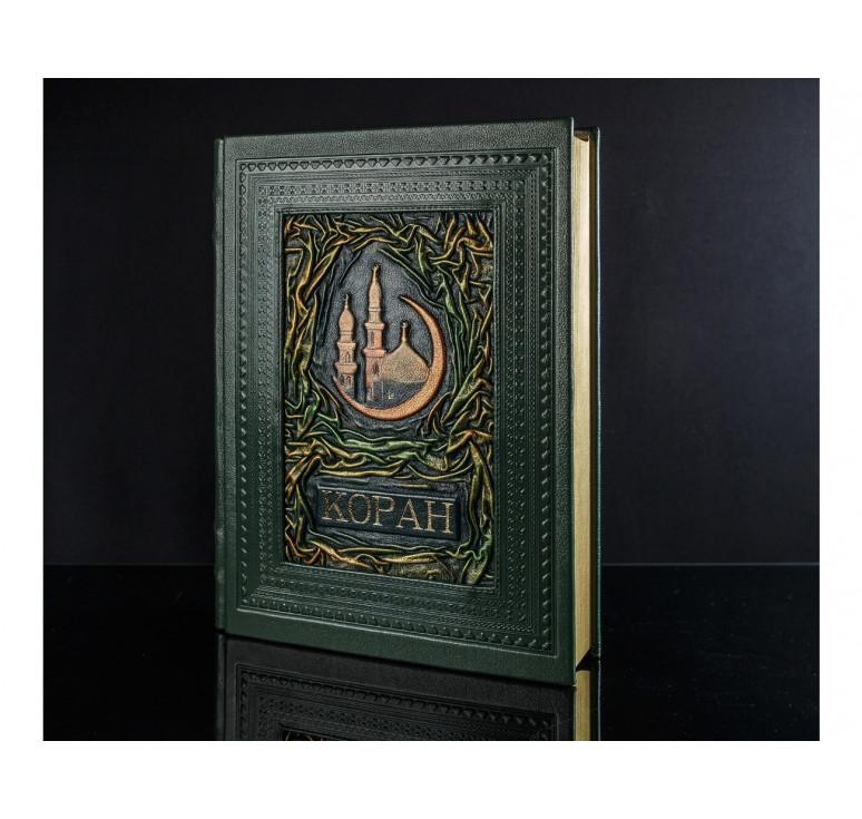 Коран большой (Роспись)  в подарок
