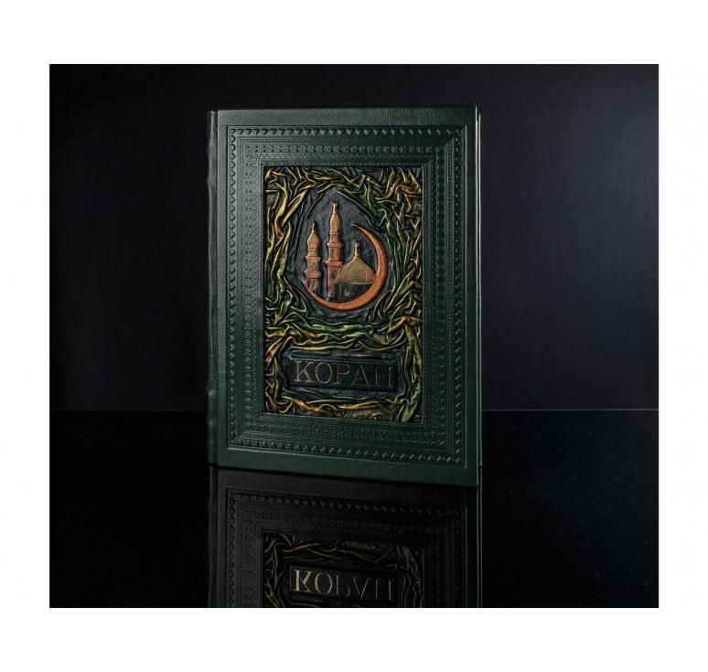 Коран большой (Роспись)