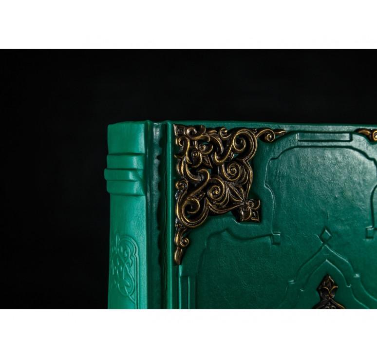 Коран большой (с бронзовыми накладками)