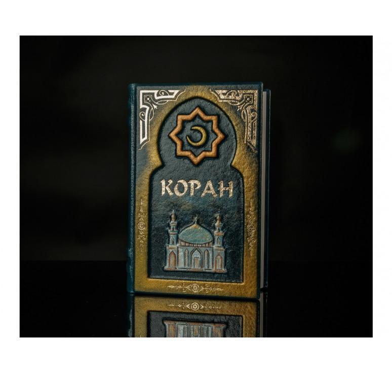 Коран малый с росписью