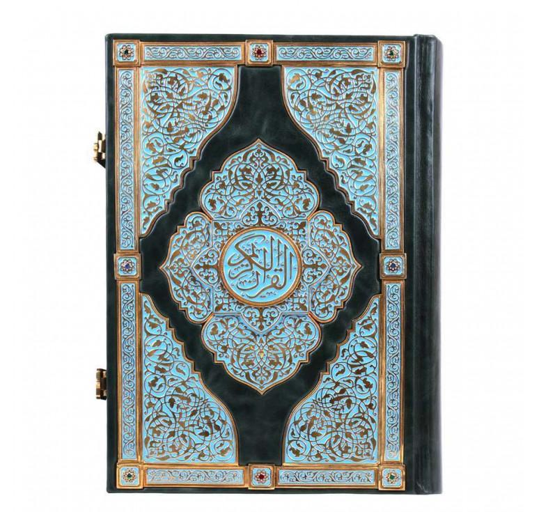 Коран (с драг. мет.)