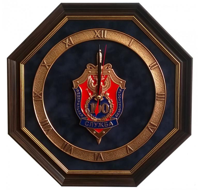 """Настенные часы """"100 лет ФСБ"""""""