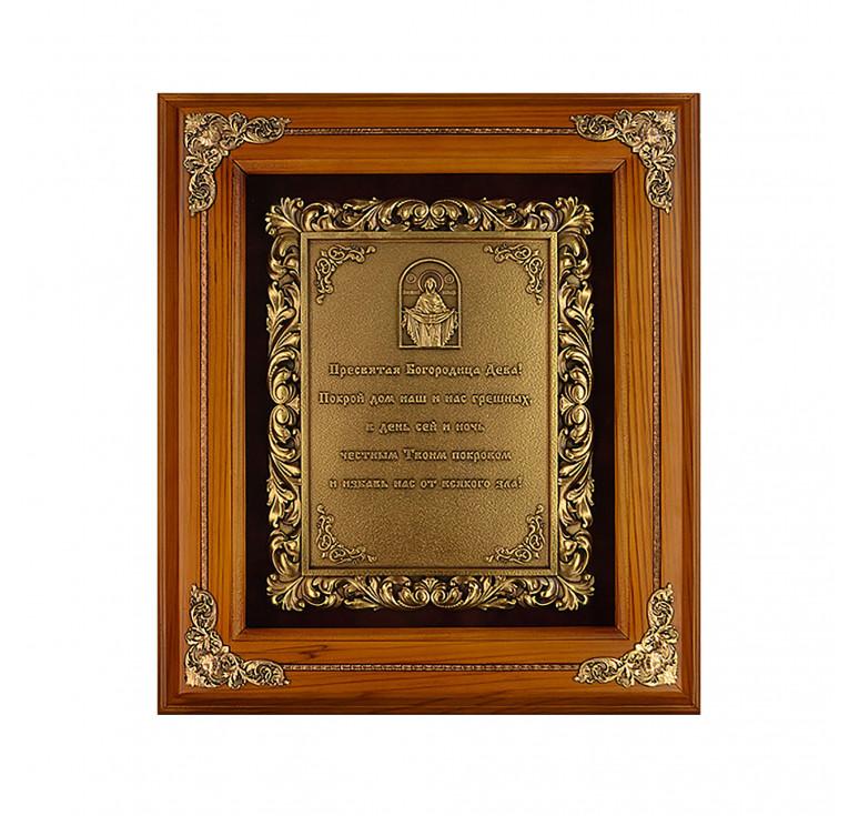 Панно из металла в деревянной раме «Покров Богородицы»