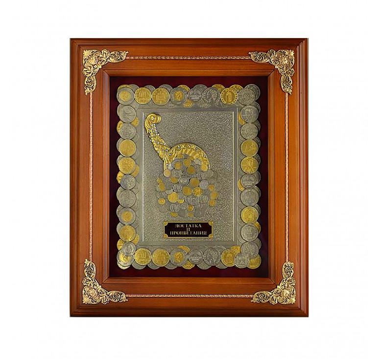 Панно из металла в деревянной раме «Рог изобилия» монеты с золочением