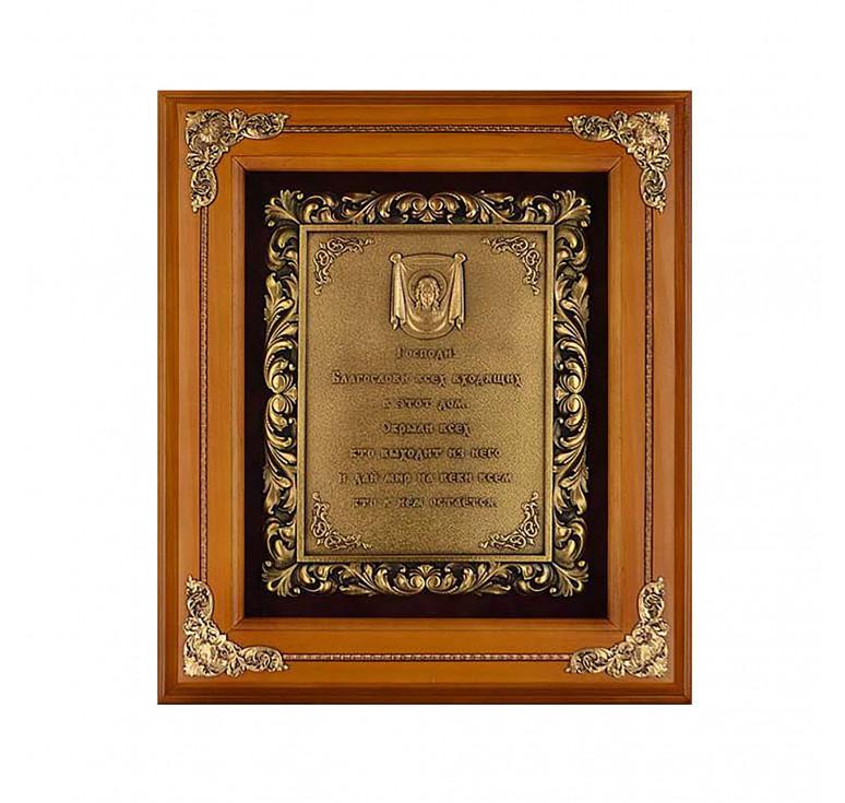 Панно из металла в деревянной раме «Спас Нерукотворный»