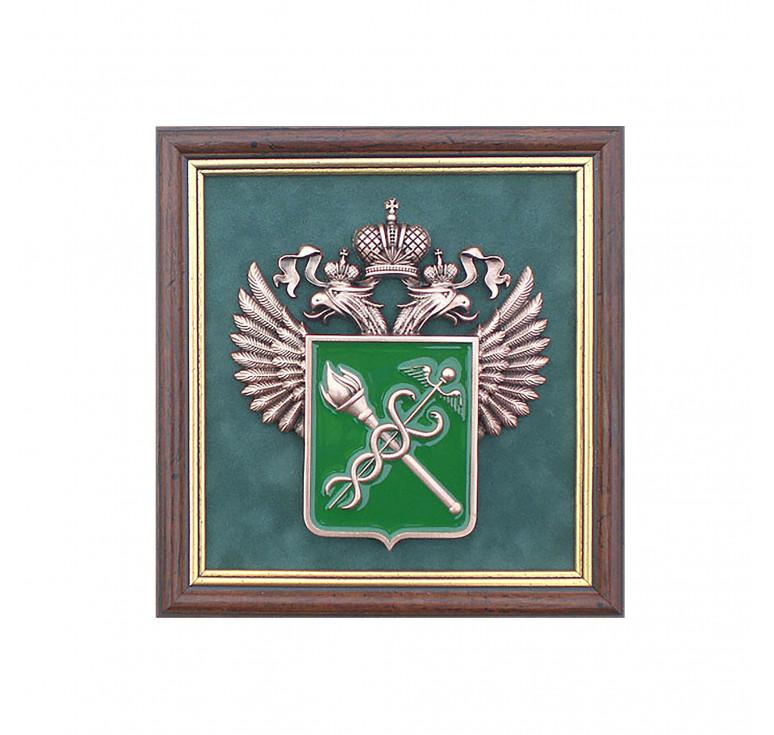 Плакетка «Эмблема Федеральной таможенной службы РФ» (ФТС России)