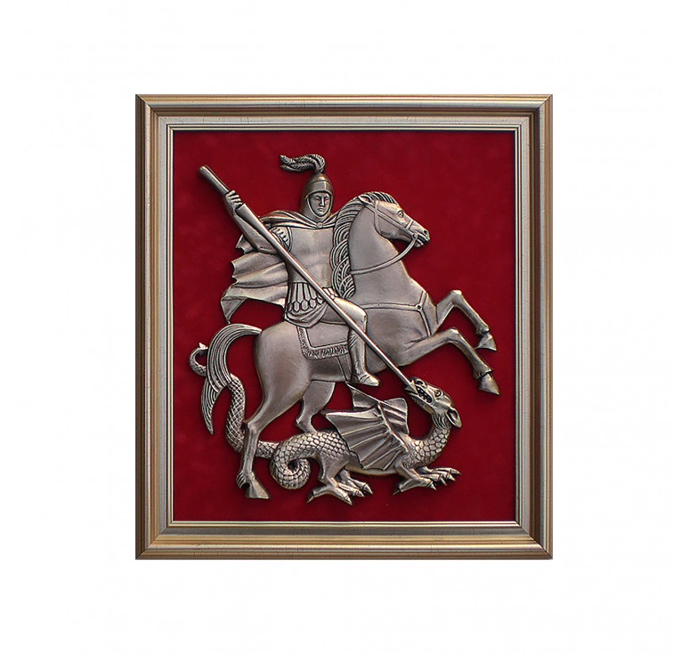 Плакетка «Герб Москвы»