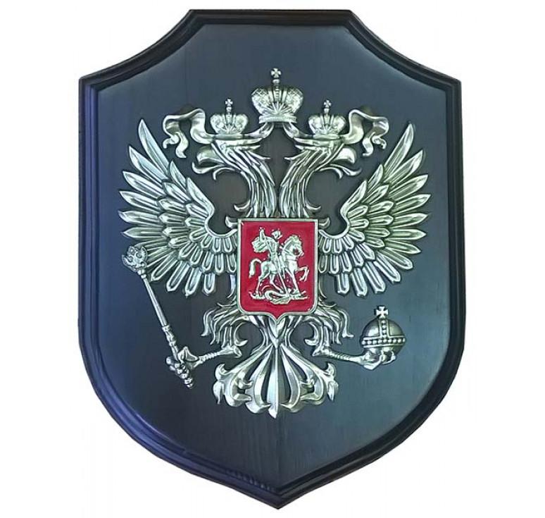 Плакетка «Герб России» на щите