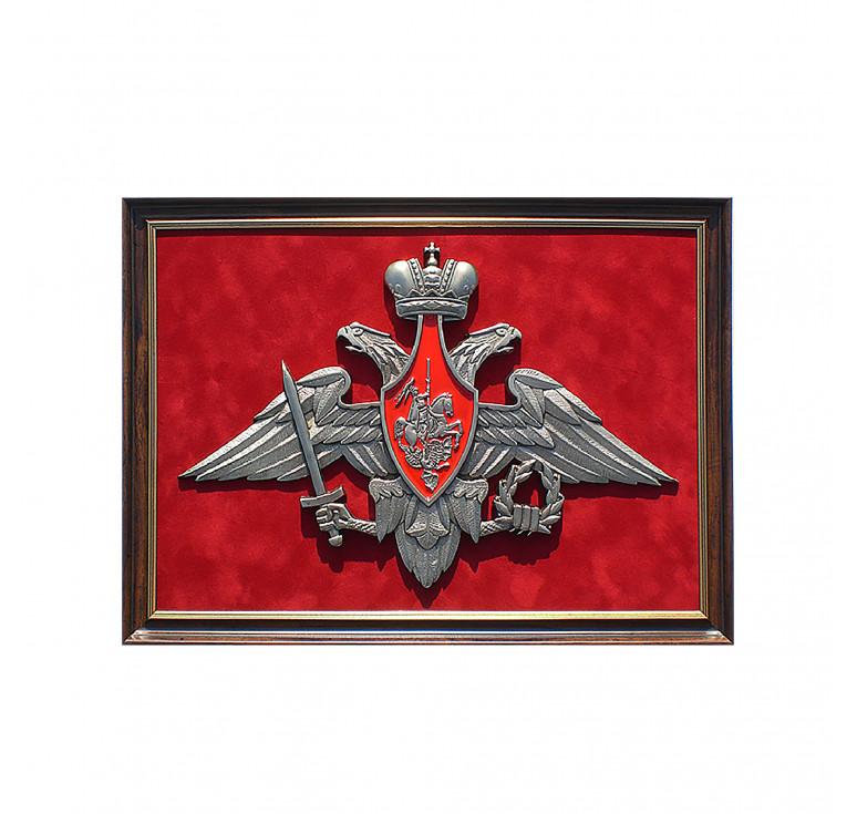 Плакетка «Герб Вооружённых Сил Российской Федерации»