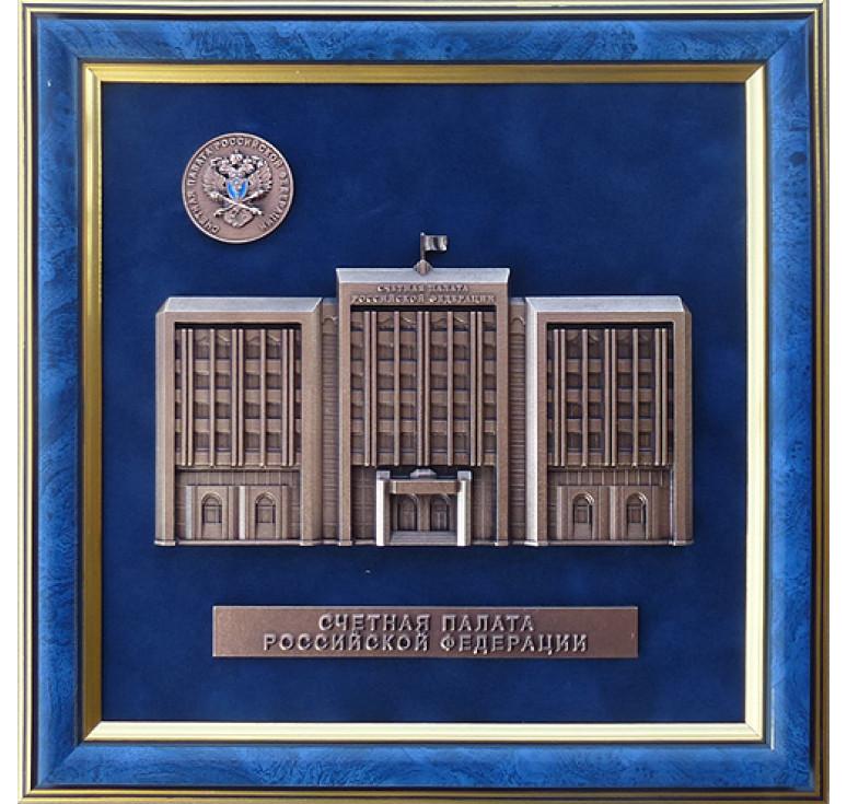"""Плакетка """"Счётная палата"""" в подарочной коробке"""