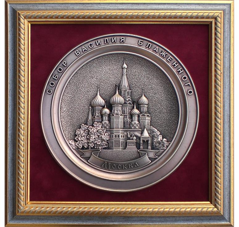 """Плакетка """"Собор Василия Блаженного"""""""