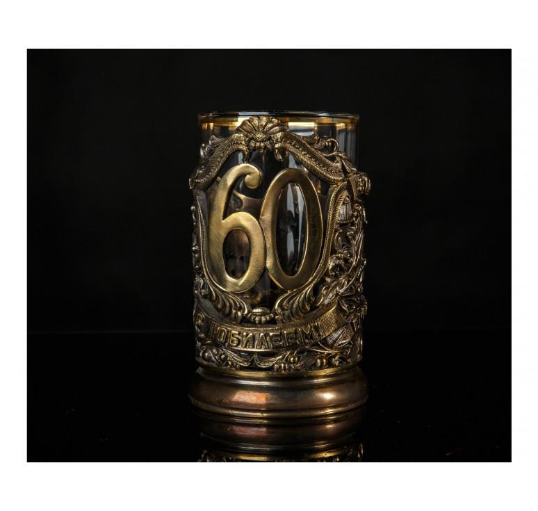 Подстаканник Юбилейный «60» (2D)