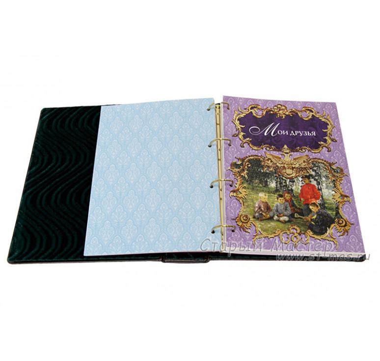 «Родословная Книга» гербовая