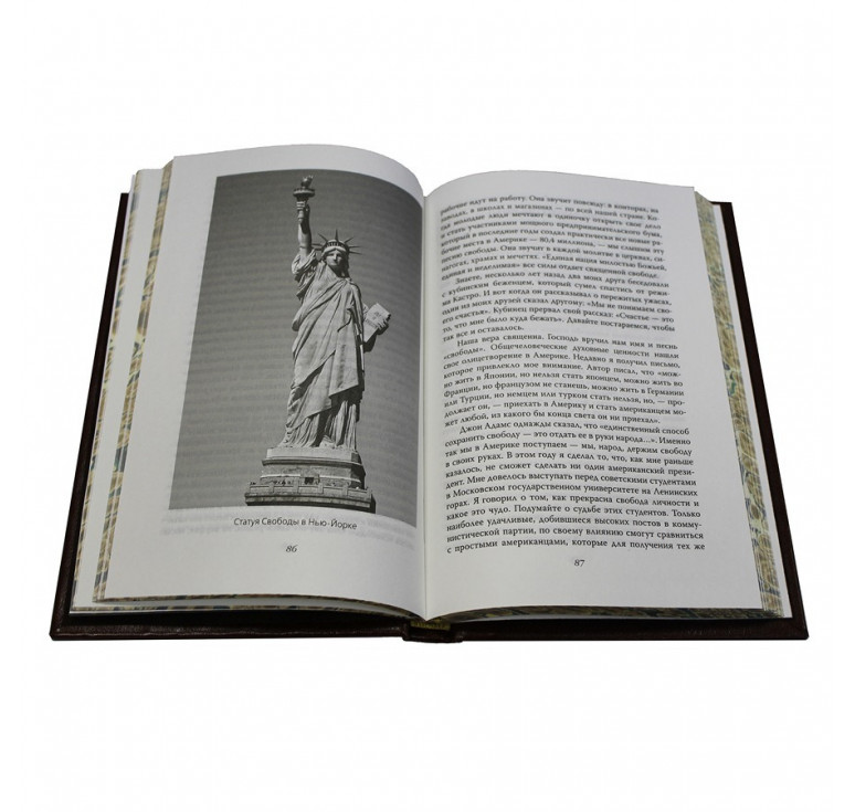 Рональд Рейган, Маргарет Тэтчер. Англосаксонская мировая империя.