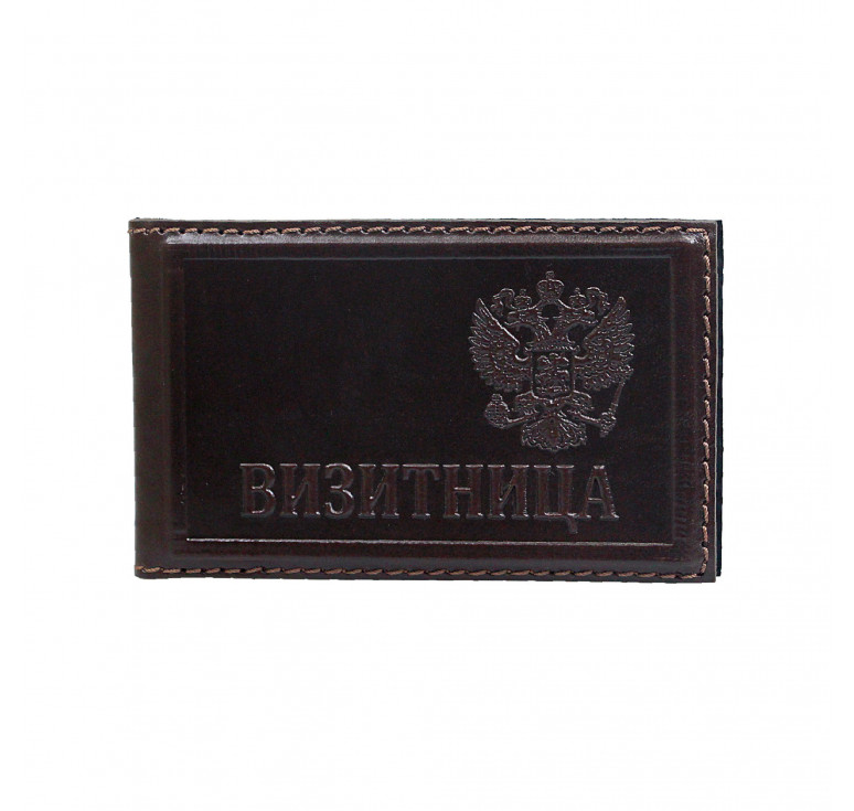 Визитница карманная «Герб РФ»