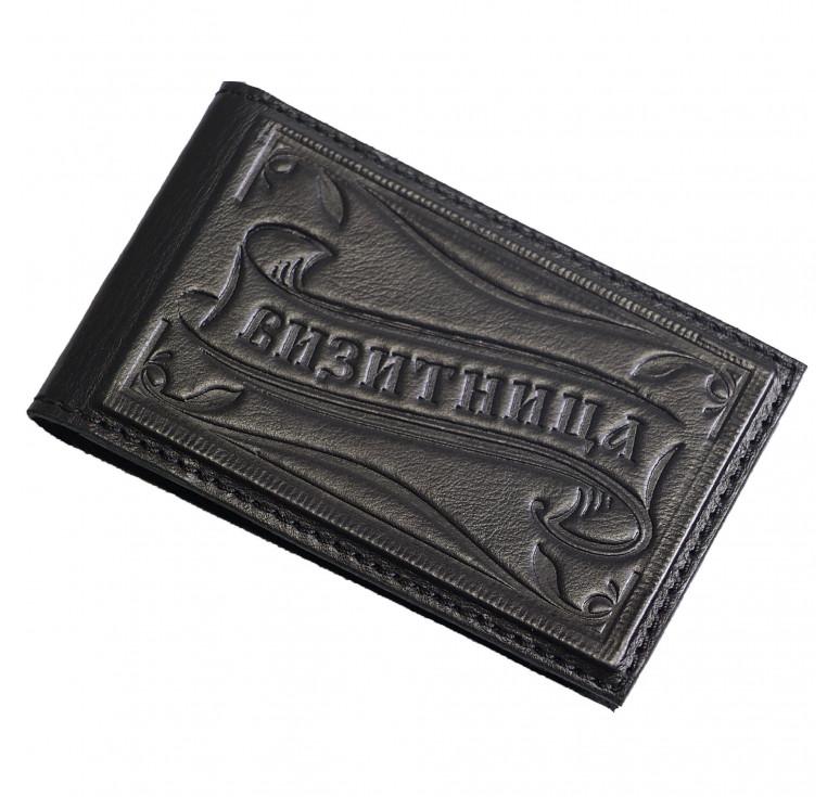 Визитница карманная «Пергамент»
