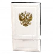 Визитница настольная «Россия златоглавая» белая