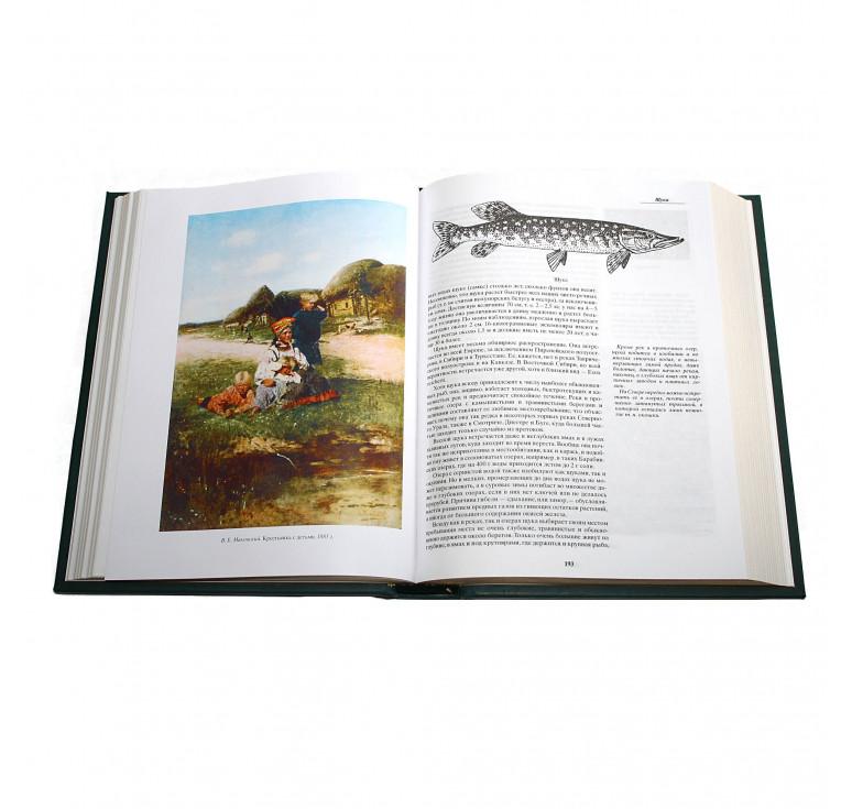 «Жизнь и ловля пресноводных рыб» Л.П. Сабанеев