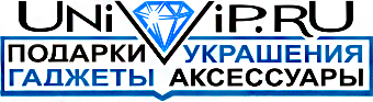 Магазин подарков UniVip.rU